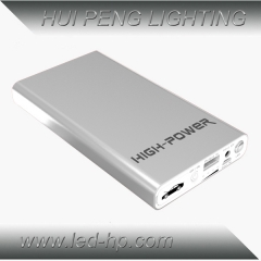 8000mah (Silver or Gold)