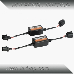 H13 LED Warning Canceller