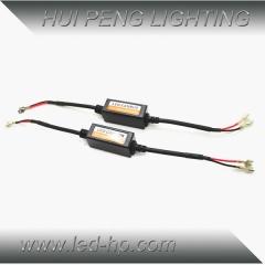 H1 H3 LED Warning Canceller