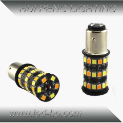 S25 48SMD 2835 White+Yellow