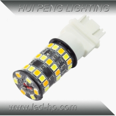 T20 48SMD 2835 White+Yellow