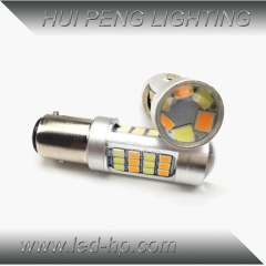 S25 42SMD 2835 White+Yellow