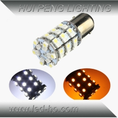 S25 60SMD 3528 White+Yellow