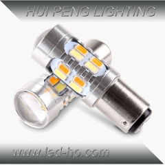 S25 20SMD 5630 White+Yellow