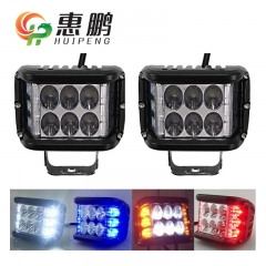 60w LED Work Light Strobe By Side