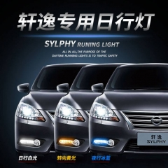 2012 - 2015 SYLPHY DRL