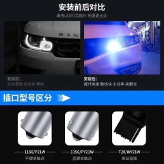 3 colors Running DRL+Turning Signal Light